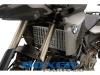 aluminiowa osłona chłodnicy F800GS