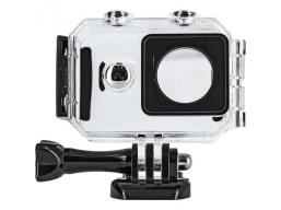 obudowa kamery Midland H7